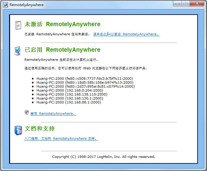 RemotelyAnywhere(计算机远程控制软件) V12.4.3985