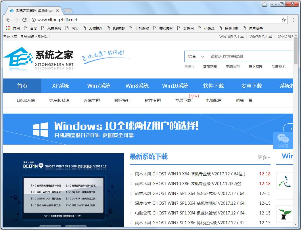 Google Chrome(谷歌浏览器) V71.0.3554.0开发版