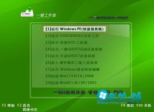 一键U盘装windows7 32位系统大地版