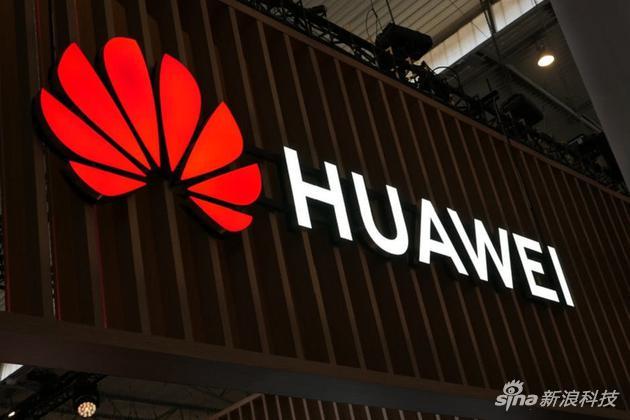 华为首款5G手机今日开售